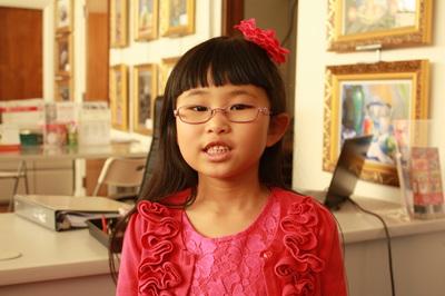 Alisa Chang