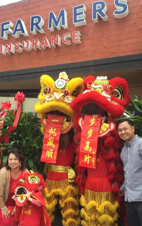 xingfubaoxian5