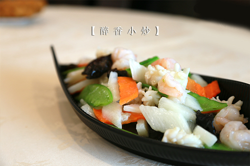 zuixiang3