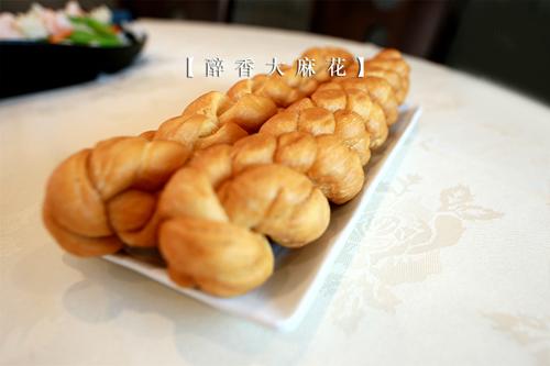 zuixiang4