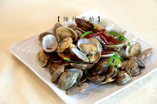 zuixiang6