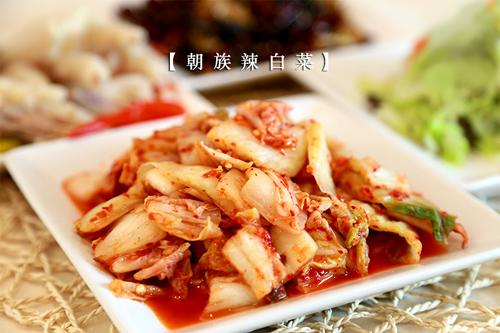 zuixiang7
