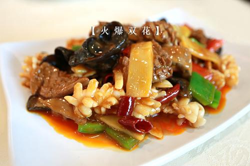 zuixiang8