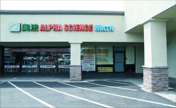 Alpha_Arcadia