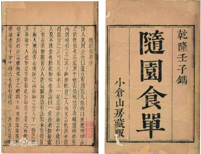suiyuanxiaochu001
