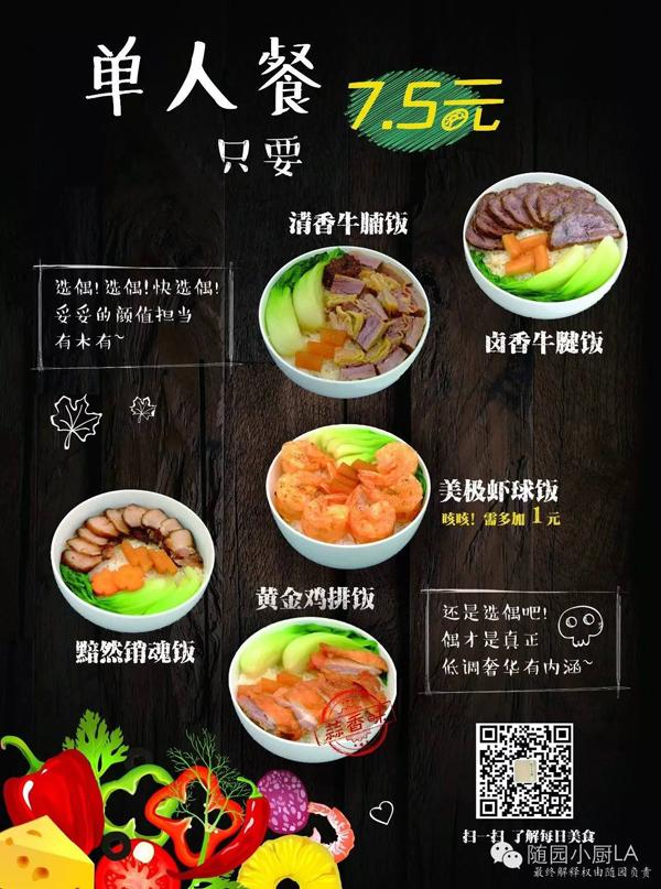 suiyuanxiaochu011