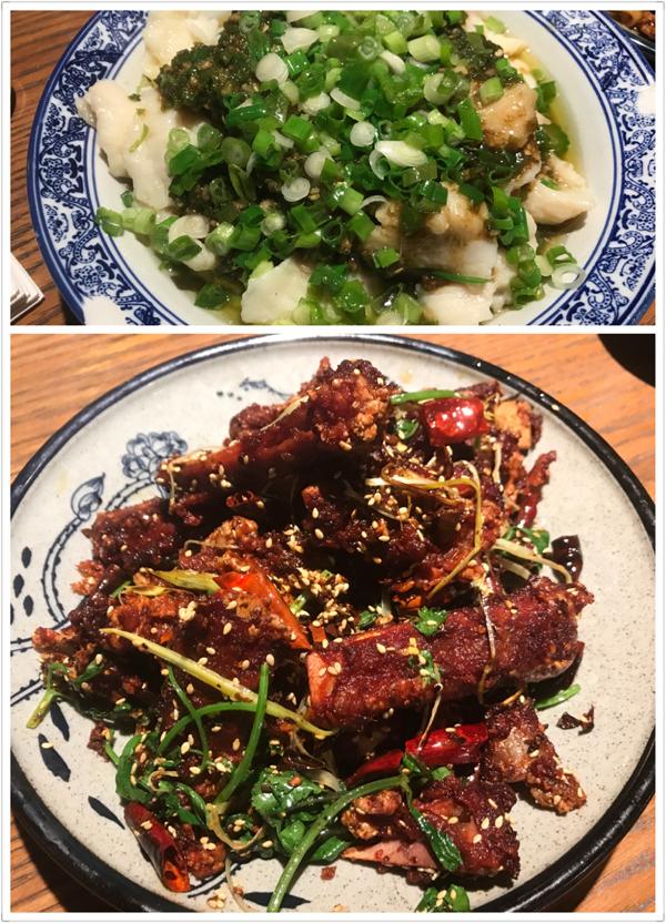 青椒魚及香辣排骨