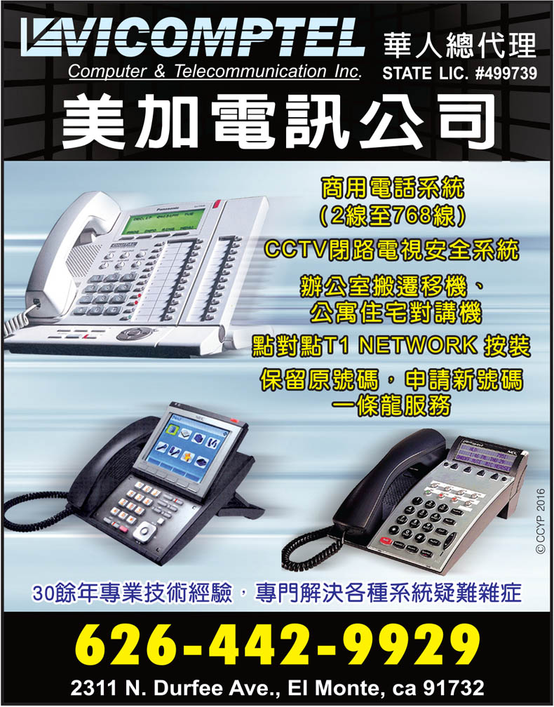 X6C009R.eps