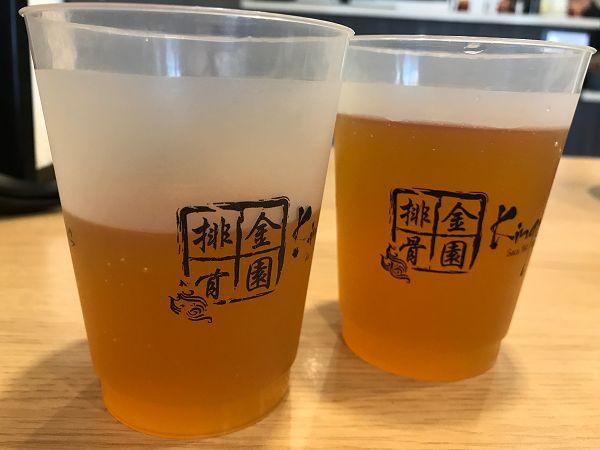 7金園冰綠茶
