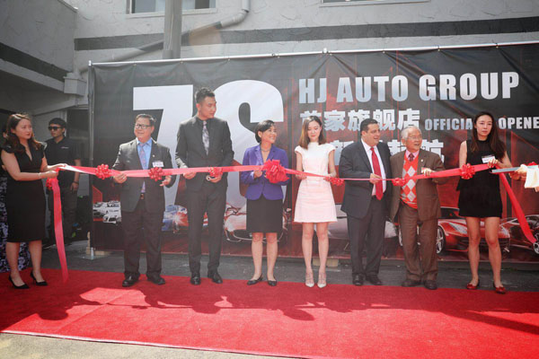 漢金汽車 hj auto group 旗艦店聖蓋博市隆重新張 大名片 大名片